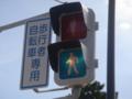 電材U型歩灯