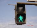 京三U形LED歩灯