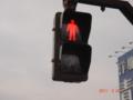 京三薄型歩灯2