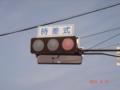 静岡にフラットが・・・。