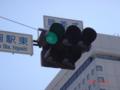 駅東の時差式信号