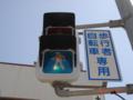 電材U型歩灯3
