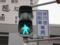 【青点灯】小糸ゲージ付歩灯