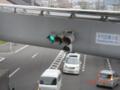 千代田東小北の信号