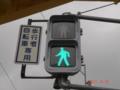 日出町の小糸最新型歩灯