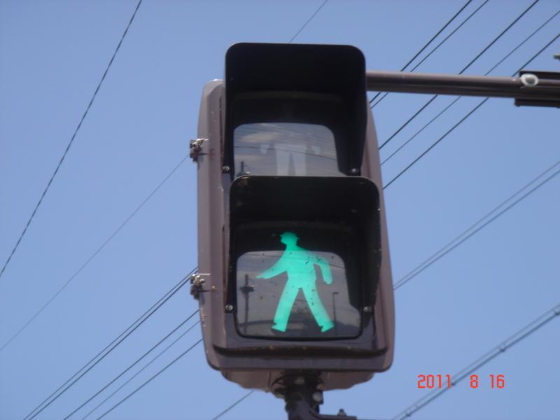 京三U形LED
