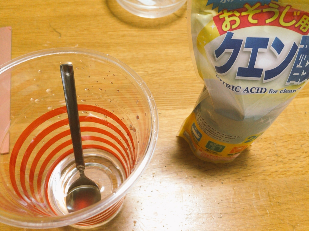 f:id:yagiyu-tec:20160427215922j:plain