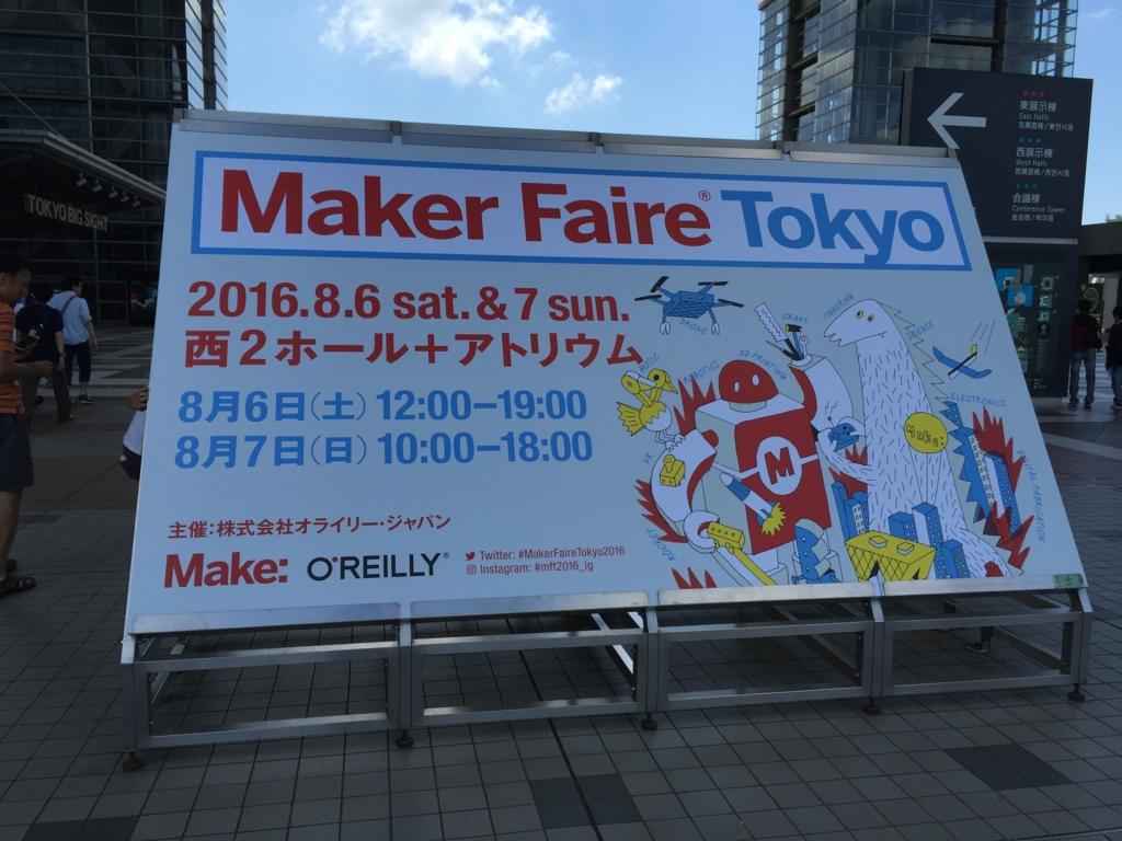 f:id:yagiyu-tec:20160808181555j:plain