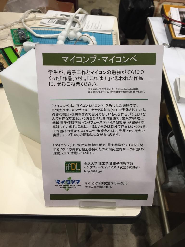 f:id:yagiyu-tec:20160808215450j:plain