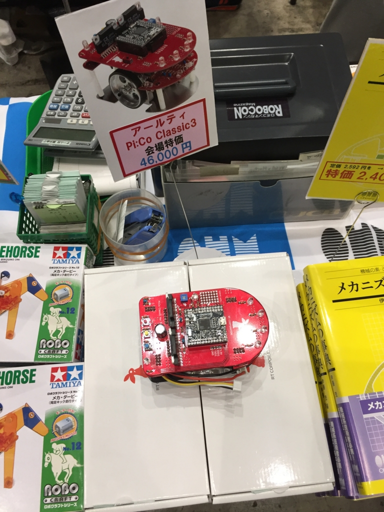 f:id:yagiyu-tec:20160809004011j:plain