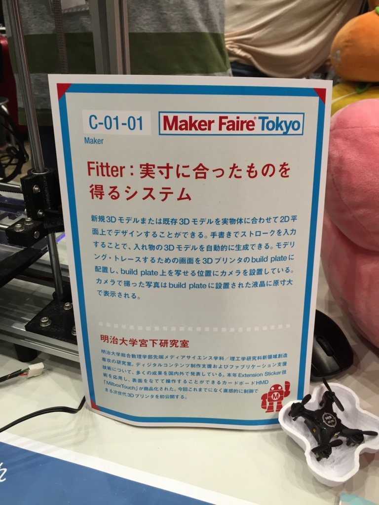 f:id:yagiyu-tec:20160809213214j:plain