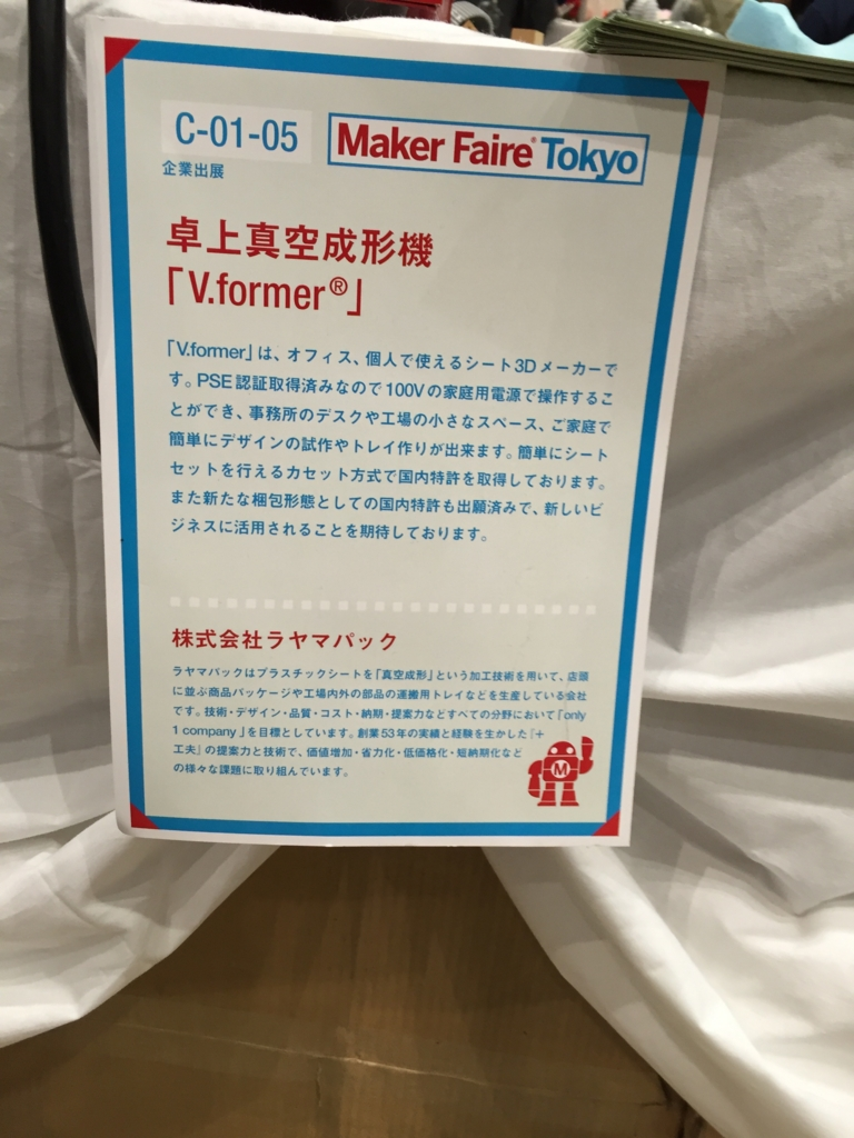 f:id:yagiyu-tec:20160809214005j:plain