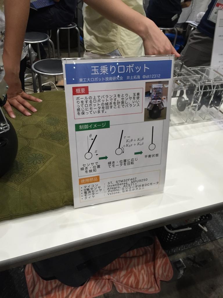 f:id:yagiyu-tec:20160809215219j:plain
