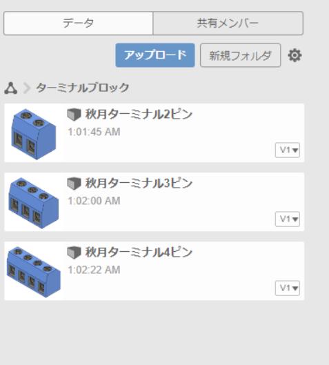 f:id:yagiyu-tec:20190814010310p:plain