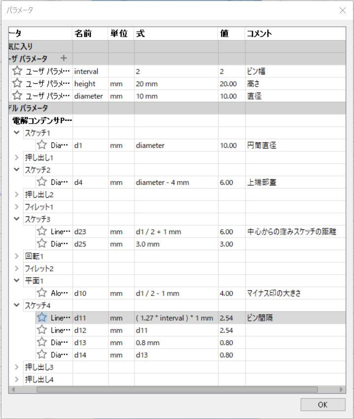 f:id:yagiyu-tec:20190814012601p:plain