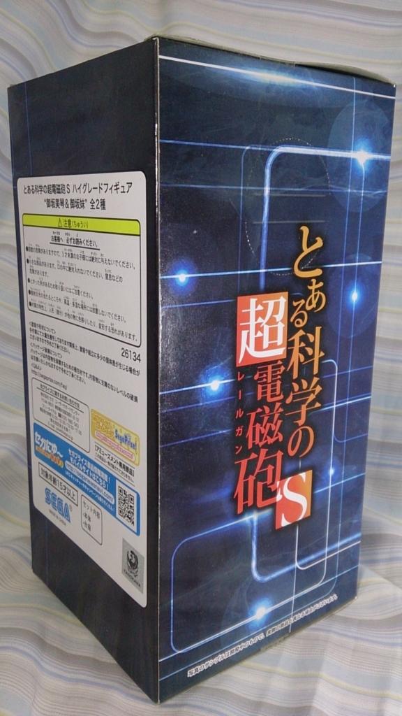 f:id:yagorokun:20180721020711j:plain