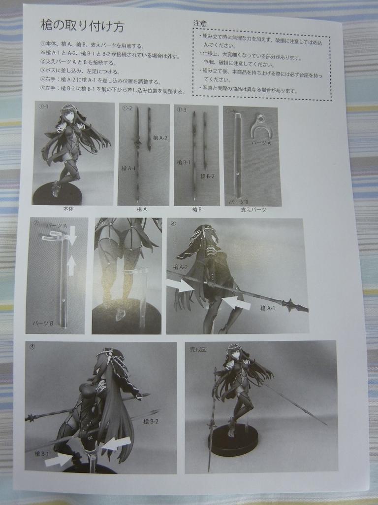 f:id:yagorokun:20180824000539j:plain