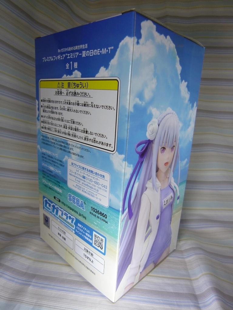 f:id:yagorokun:20181021011945j:plain