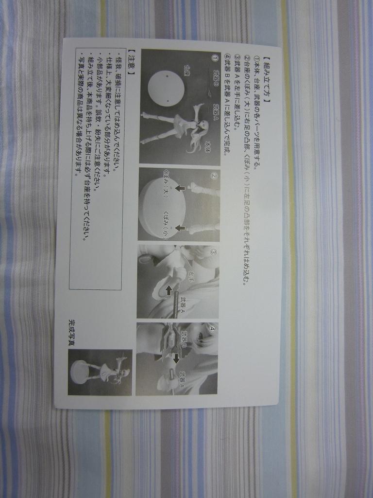 f:id:yagorokun:20181128012315j:plain