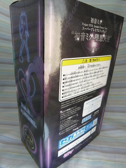 f:id:yagorokun:20190221002226j:plain