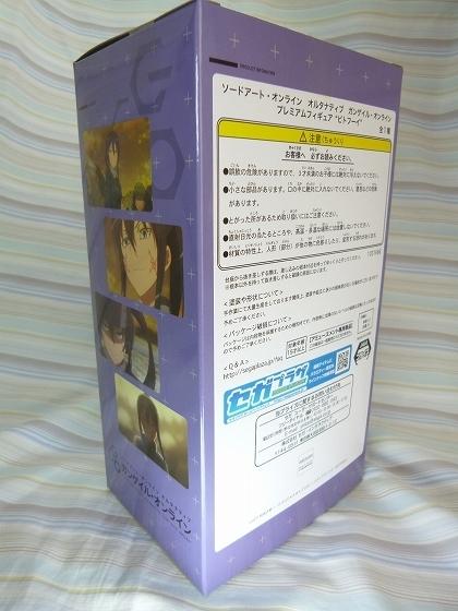f:id:yagorokun:20190326011841j:plain