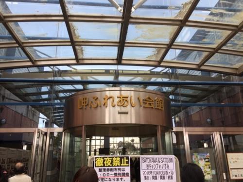 f:id:yaguchi_m:20161010092655j:plain