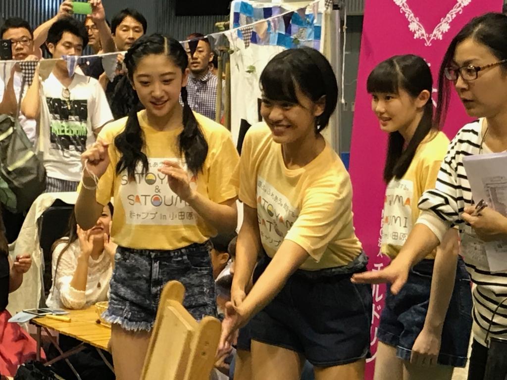 f:id:yaguchi_m:20171009132714j:image:w500