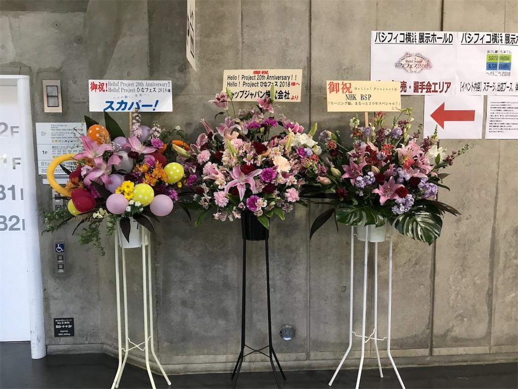 f:id:yaguchi_m:20180415192231j:image:w500
