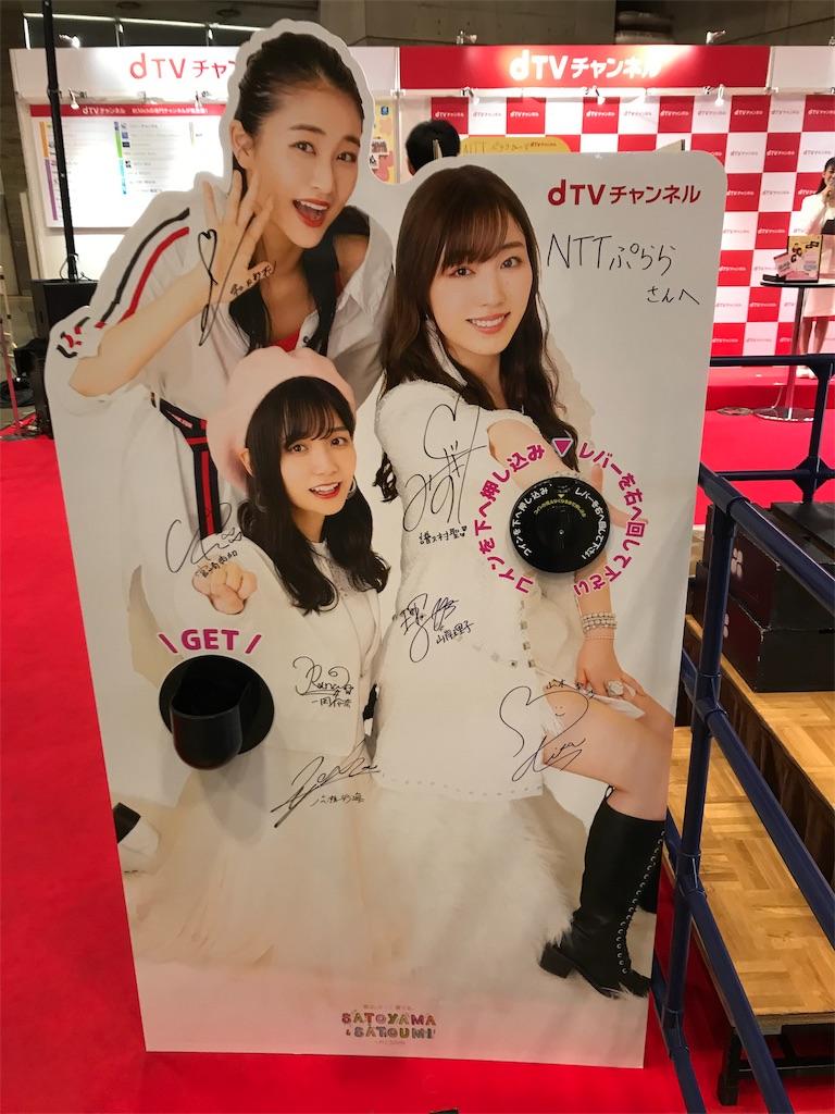 f:id:yaguchi_m:20190407215658j:image:w500