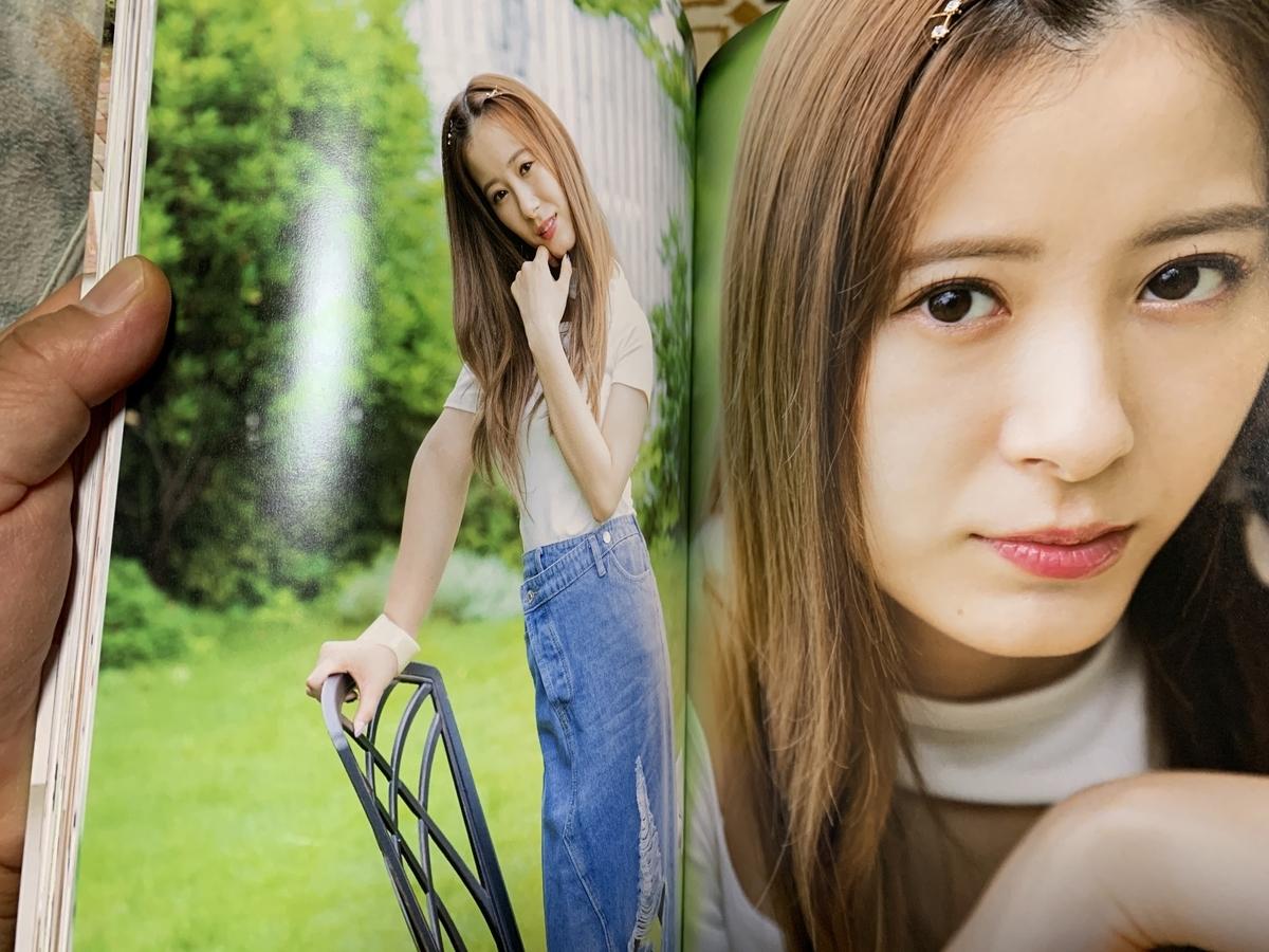 f:id:yaguchi_m:20201002201252j:image:w500