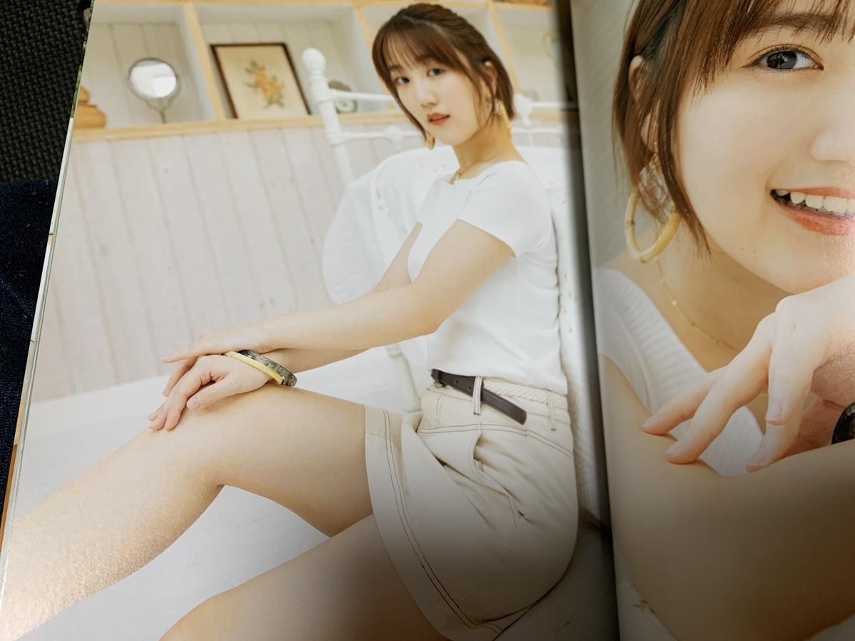 f:id:yaguchi_m:20201002201719j:image:w500