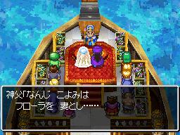 結婚式なのに主人公は普段着