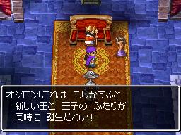 オジロン「これはもしかすると新しい王と王子のふたりが同時に誕生だわい!