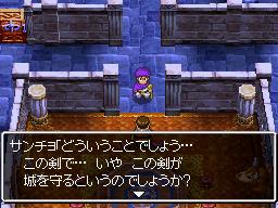 サンチョ「どういうことでしょう…この剣で…いやこの剣で…いやこの剣が城を守るというのでしょうか?