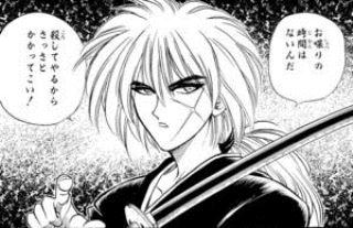緋村剣心「お喋りの時間はないんだ。殺してやるからさっさとかかってこい」