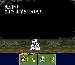 桃太郎の被ダメ24