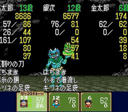 金太郎6段ステータス