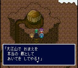 桃太郎を強敵と認めるカルラ
