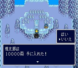 桃太郎は10000両手に入れた