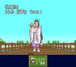 桃太郎は35の打撃をうけた