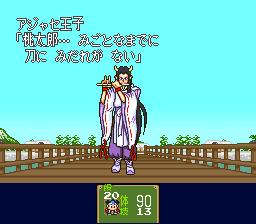 桃太郎、見事なまでに刀に乱れが乱れがない