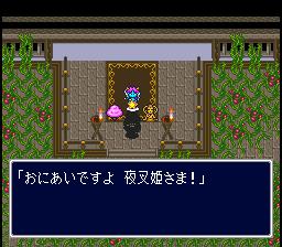 夜叉姫のことも褒めてくれてるのか