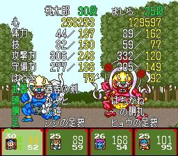風神雷神戦ステータス1