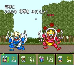 桃太郎鹿角:雷神に308の打撃