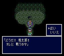 ダイダ王子「オレと戦うか?」