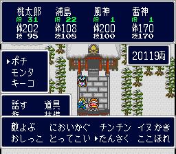 f:id:yaguchinotsukihi:20160822010027p:plain