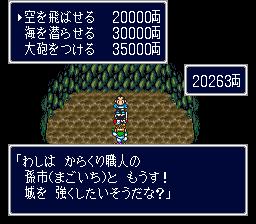 f:id:yaguchinotsukihi:20160822010031p:plain