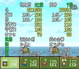 f:id:yaguchinotsukihi:20160826234305p:plain