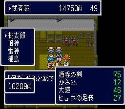 f:id:yaguchinotsukihi:20160826234308p:plain