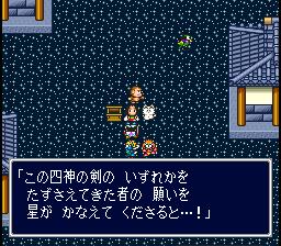 f:id:yaguchinotsukihi:20160826234323p:plain